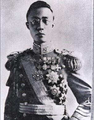 Pu_Yi