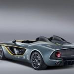 Aston CC100 2